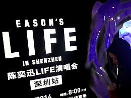 Eason's Life 2014 in ShenZhen