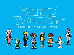 童年的感动——《数码宝贝:大冒险》像素画