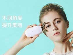 创新美容产品