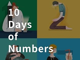 10 Days of Number