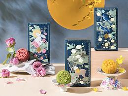 中秋月饼礼盒包装设计及产品拍摄全案-有食×花点心诗