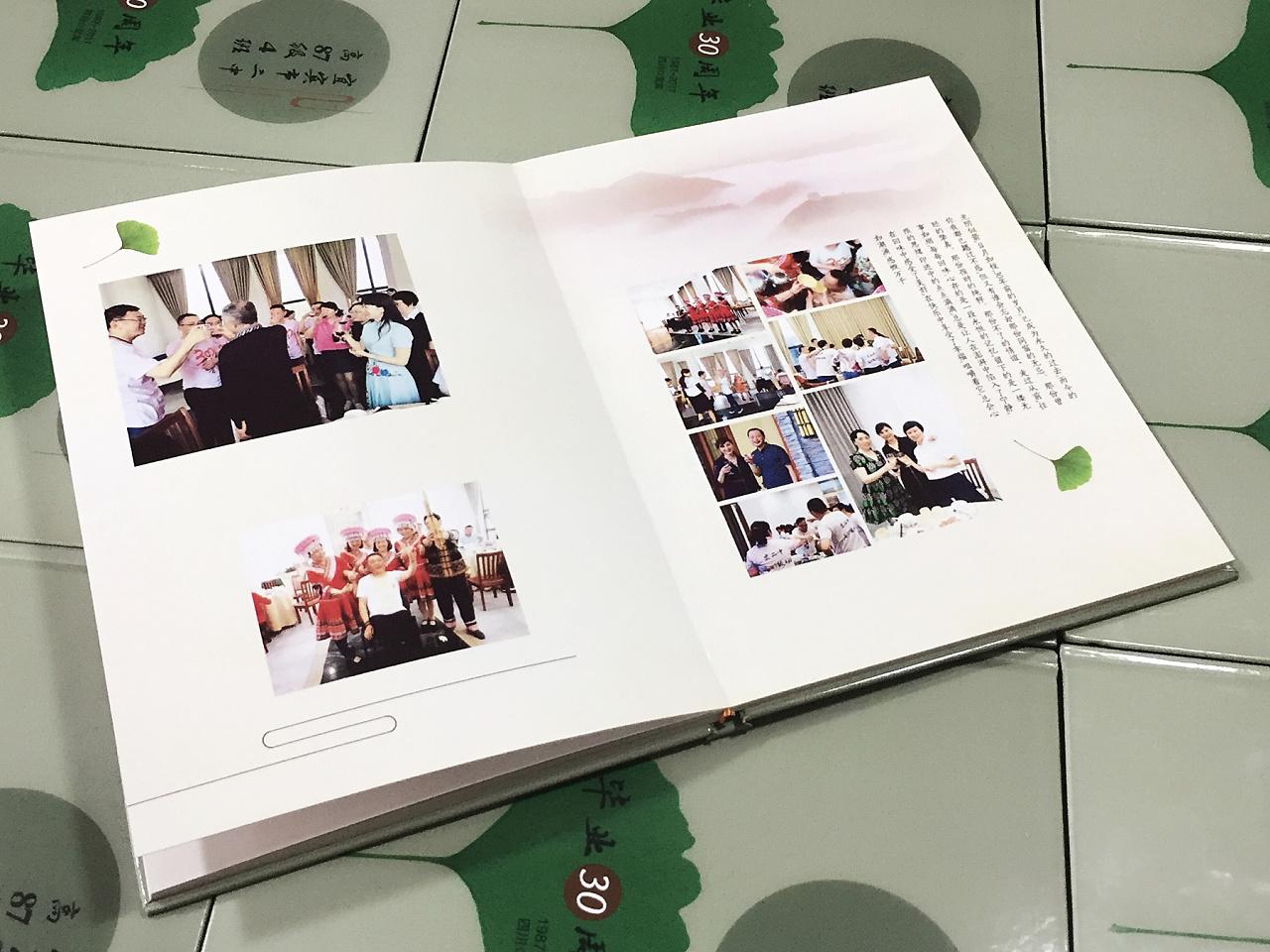 同学聚会纪念相册设计制作 纪念册定制公司 成都百铂文化图片