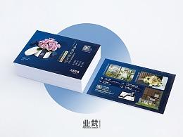 高端花店单页设计