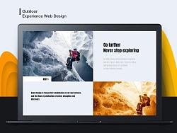 Outeis Auway Web Design户外网站官网设计