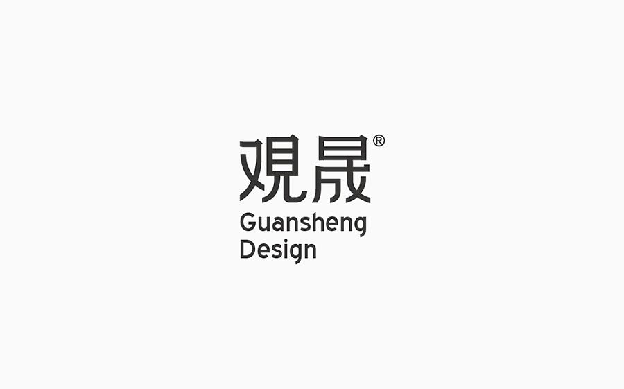 查看《某建筑行业字体logo设计提案,2个字体N种做法》原图,原图尺寸:1000x623