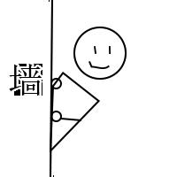 表情包蜡烛人|动漫|网络表情|晓心伙卒 - 原创作品图片