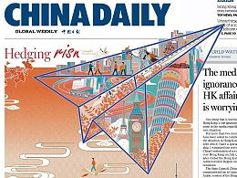 China Daily 《中国日报》插画周末版