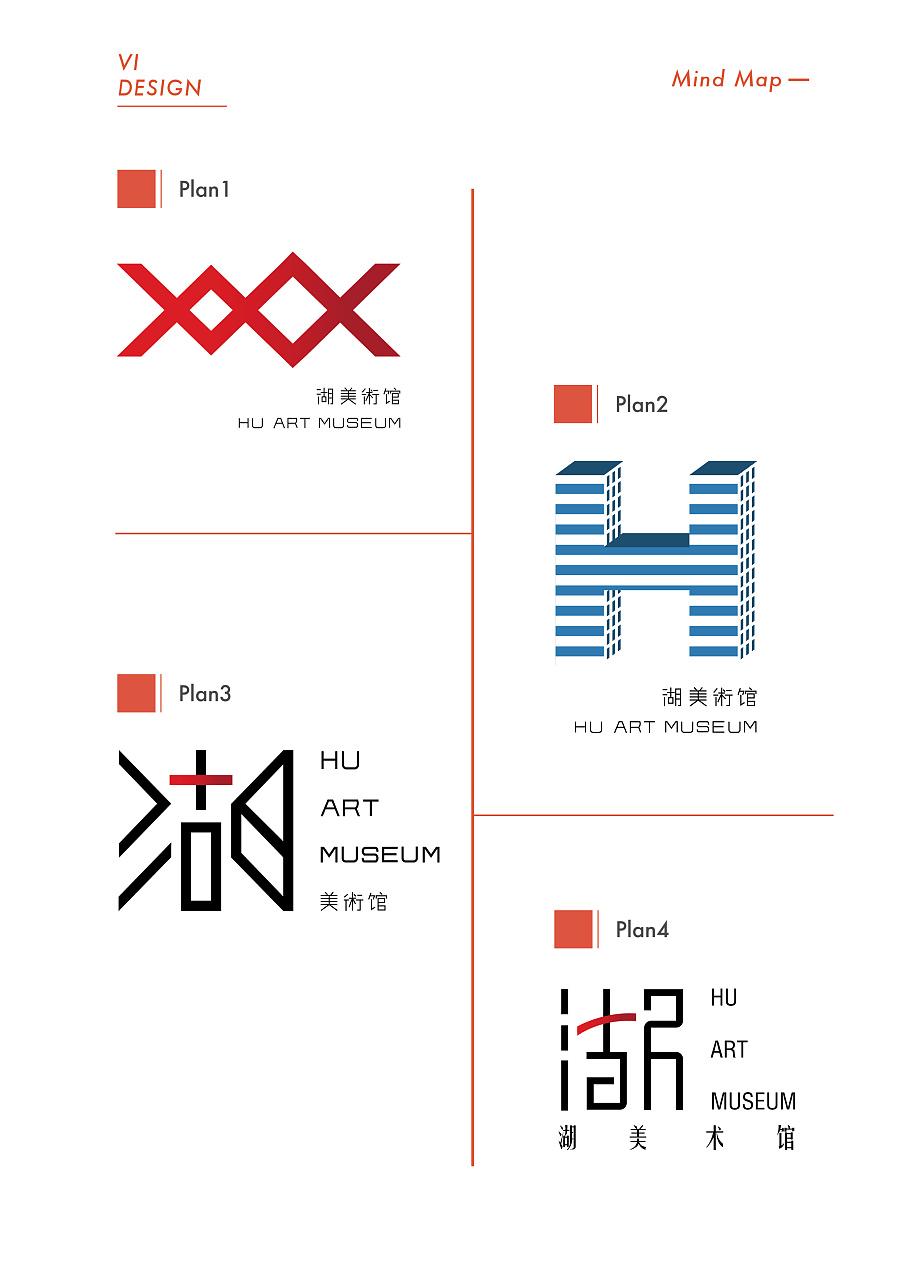 美术馆vi|品牌|平面|抽象的人 - 原创设计作品 - 站酷图片