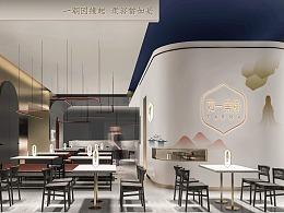 【如一素缘-新概念素食餐厅 】品牌创意呈现