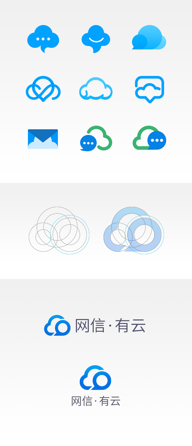 logo由云和聊天气泡的元素组成. 图片