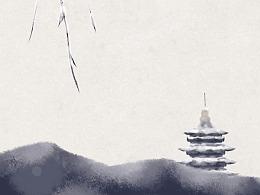 【古诗配图】冬季雪景——水墨中国风插画