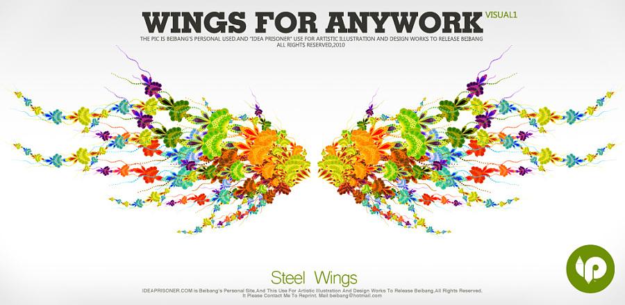 查看《自由之翼》原图,原图尺寸:1024x500