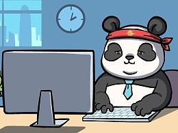 熊猫滚阿滚上班的第一天