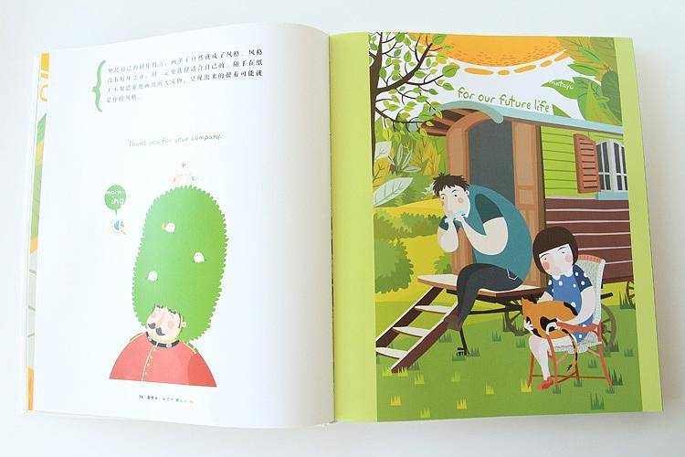 【童画笔触】集结了全球22位知名插画艺术家近200张代表作品图片