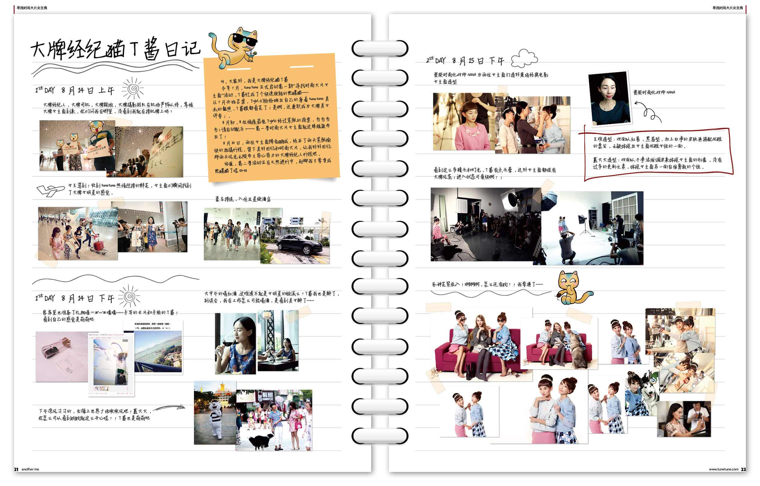 服装类画册排版设计图片