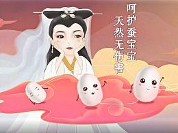 相宜本草美妆面膜单品广告视频TVC