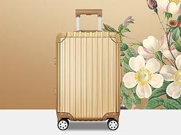 拉杆箱旅行箱行李箱包拍摄