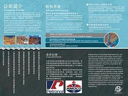 北京科技公司临摹作品
