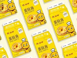 安卓蛋挞液IP包装设计