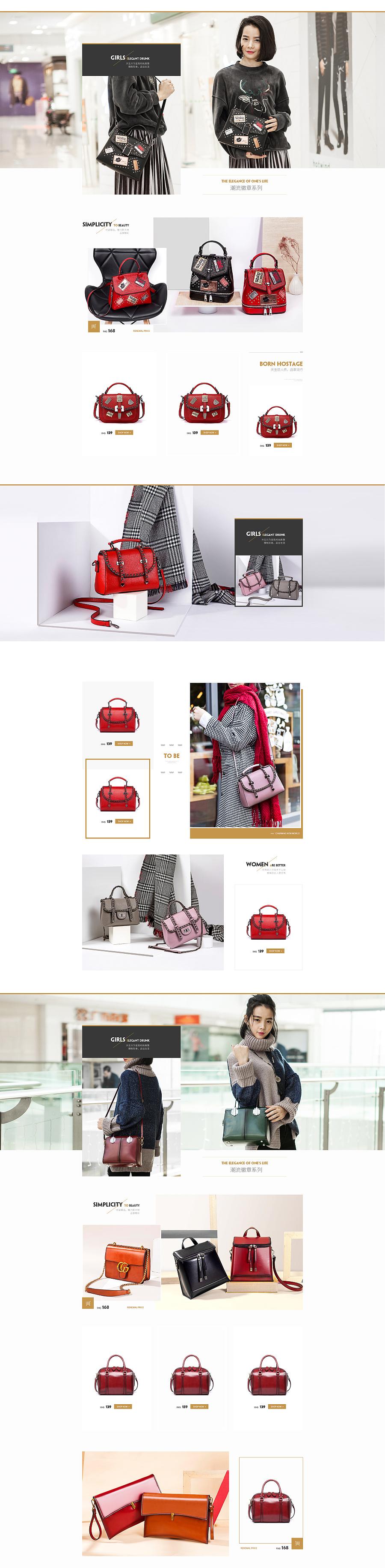 查看《【练习】电商女包天猫首页网页专题海报设计》原图,原图尺寸:1920x7804