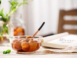 《黄桃山楂水果罐头》 美食 产品 环境 哈尔滨雷鸣摄影