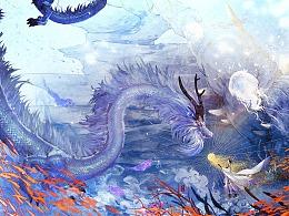 太古妖皇诀—敖炀