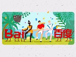里约奥运会【百度Doodle 设计】2016年精选