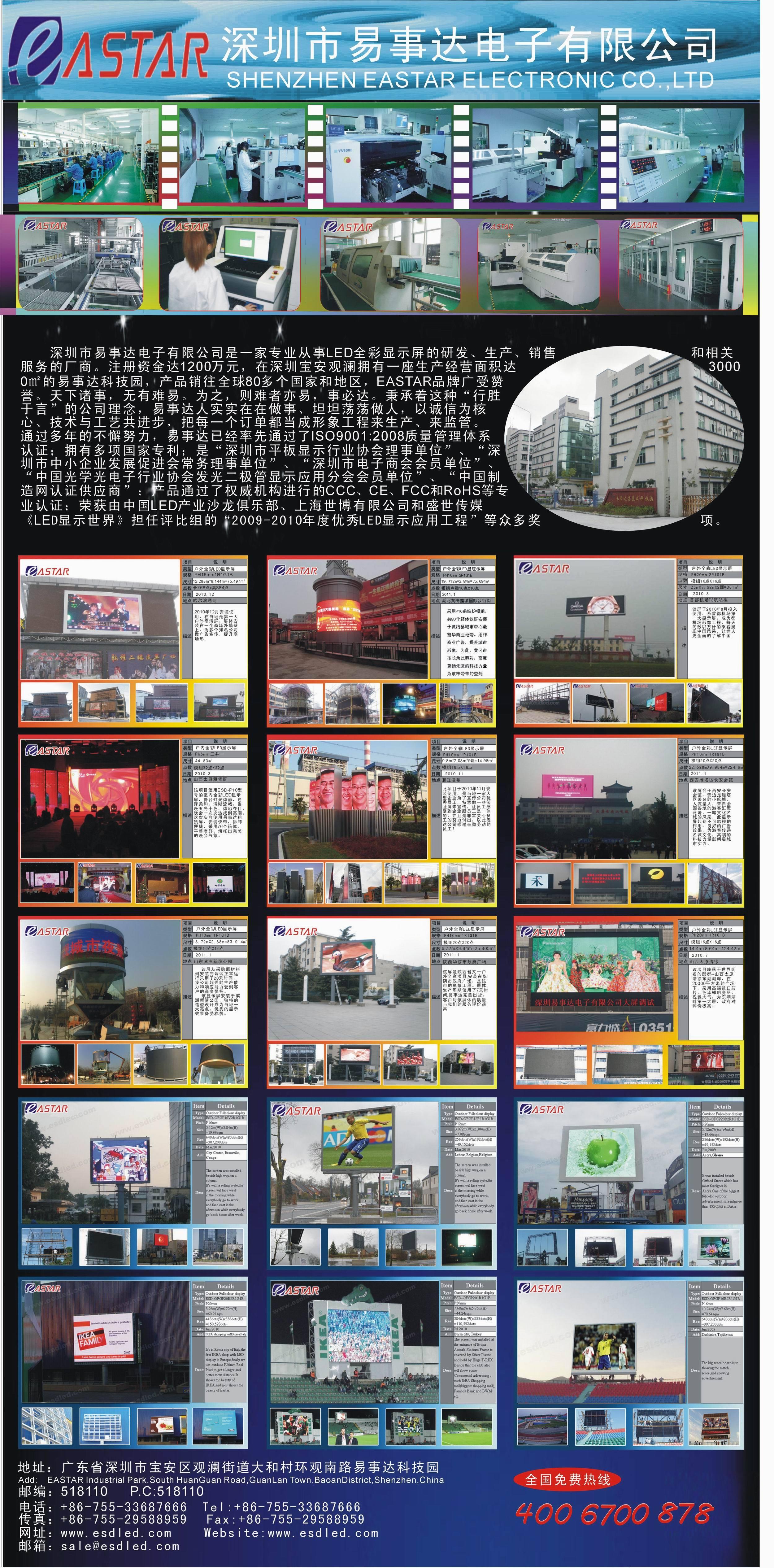 产品宣传画图片