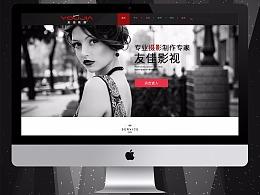 摄影行业企业官网展示图