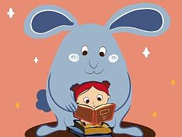 小兔子安安与我