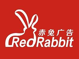 潮品牌设计-赤兔LOGO设计