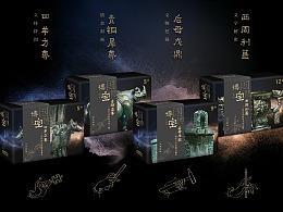 中国国家博物馆/青铜器科普文创策划