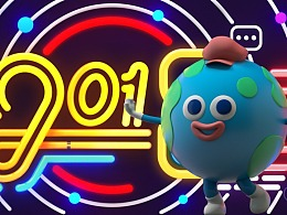 BX-Planet x 百度 | 2019 讓我們從新開始