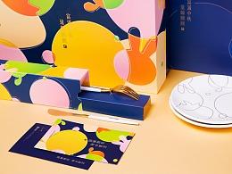 2018年富途中秋节礼盒