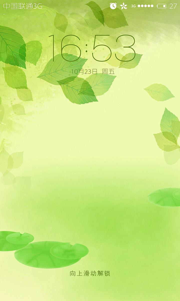 清新薄荷绿图片