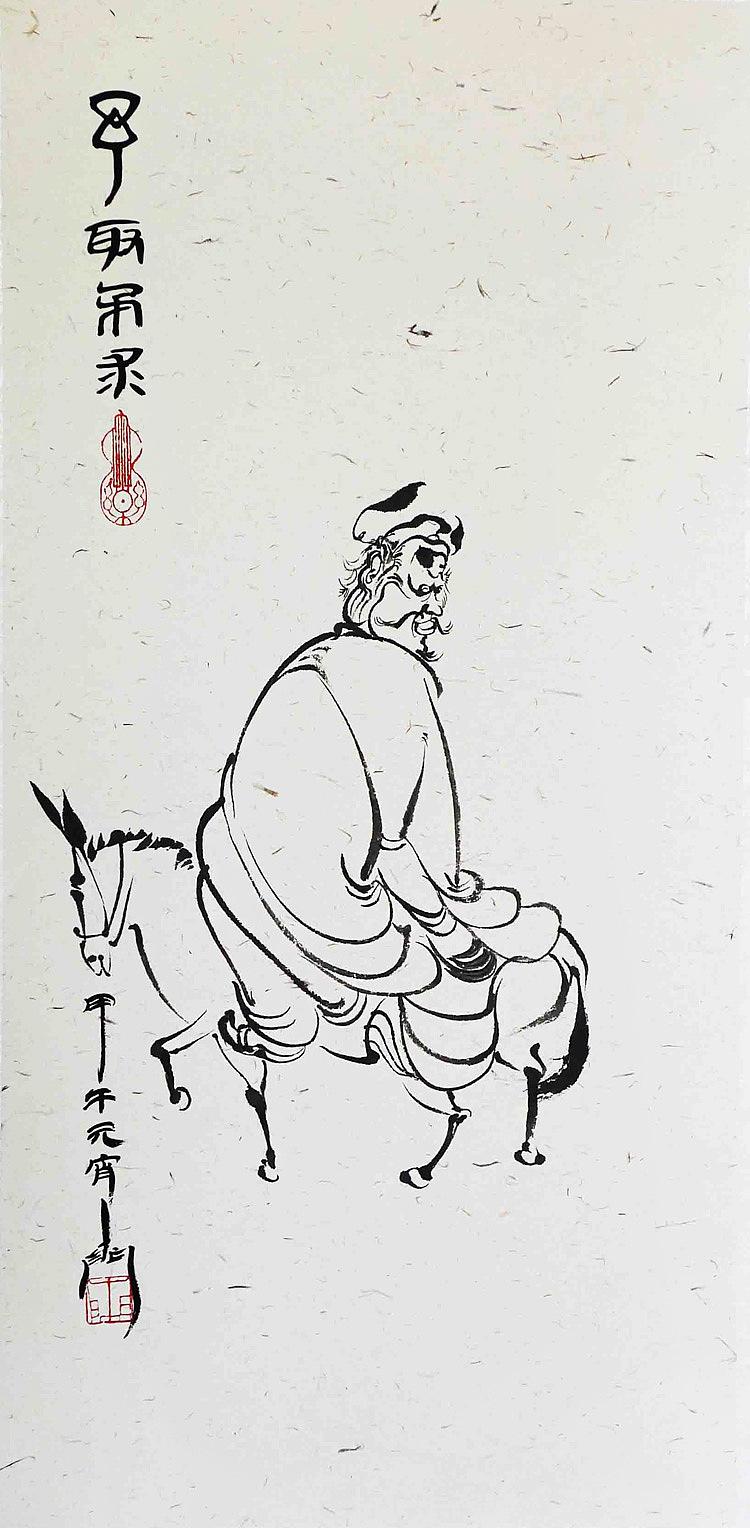 禅意人物画 手绘原稿 器世界青年国画艺术家孙进作品