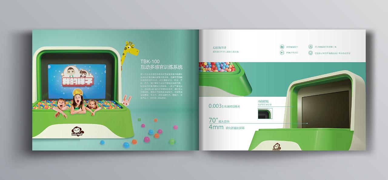 包装 包装设计 设计 1280_595图片