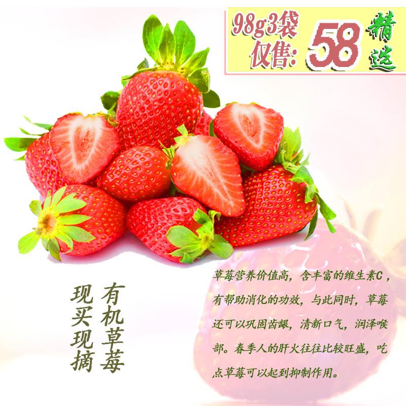 草莓 图片