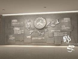 2018原创浙江某学院文化墙设计