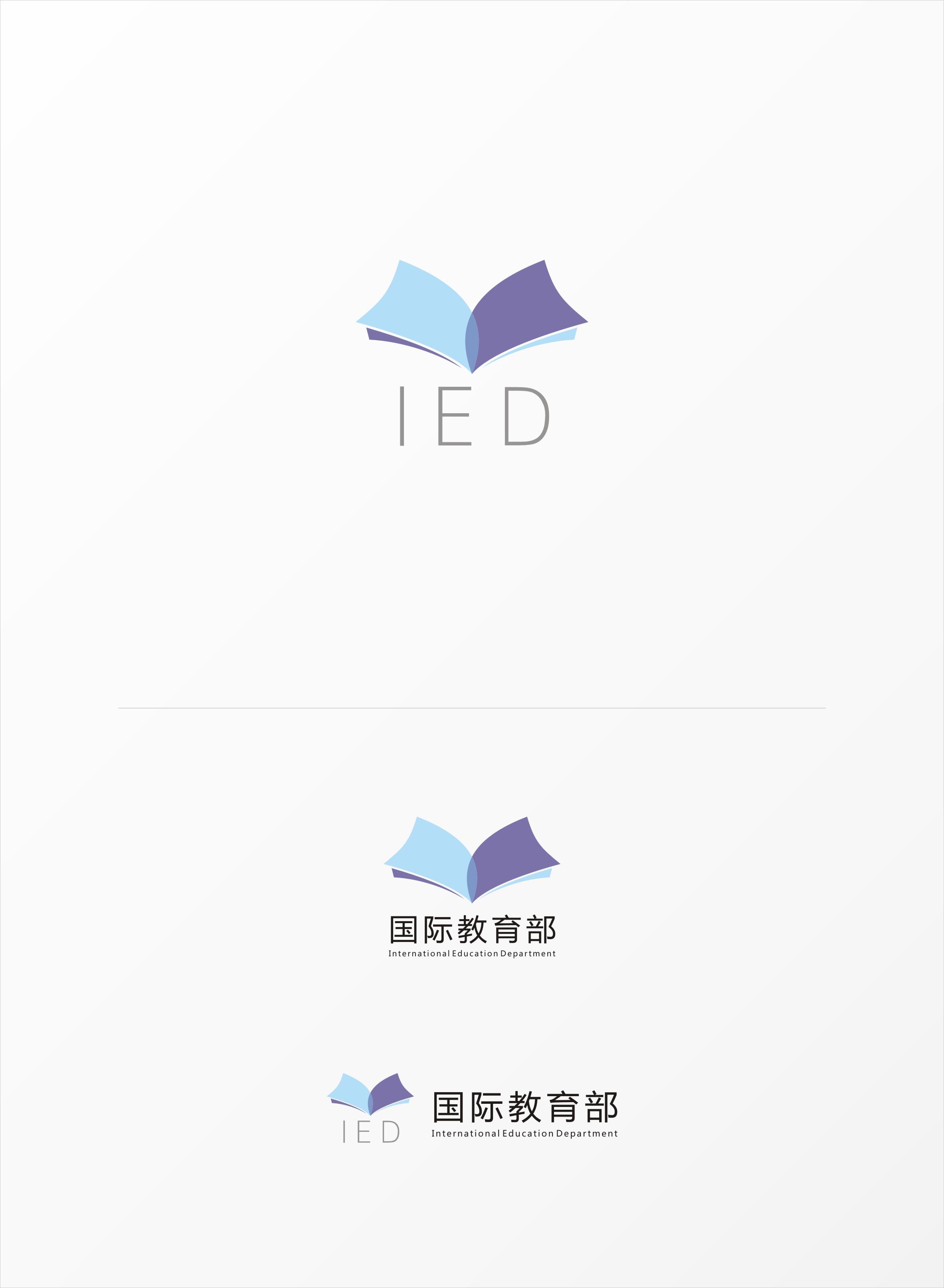 国际教育部logo设计