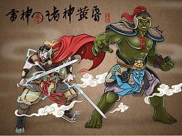 中国武将版《雷神3:诸神黄昏》