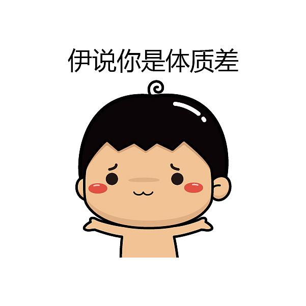 【叮叮在上】闽南语专属表情合集图片