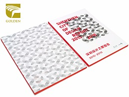 深圳设计之都报告 2015-2016