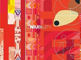 12 Niubility