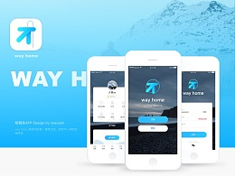短租app设计