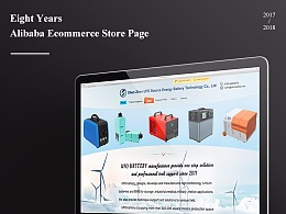 Website for alibaba store design