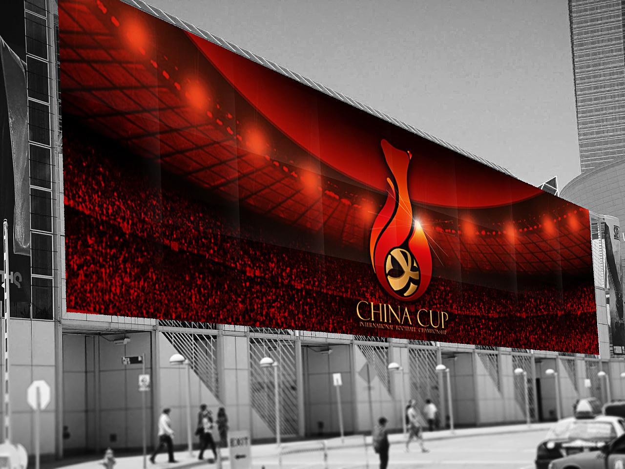 中国杯国际足球锦标赛LOGO设计