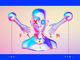 FANXIN-日练渲染