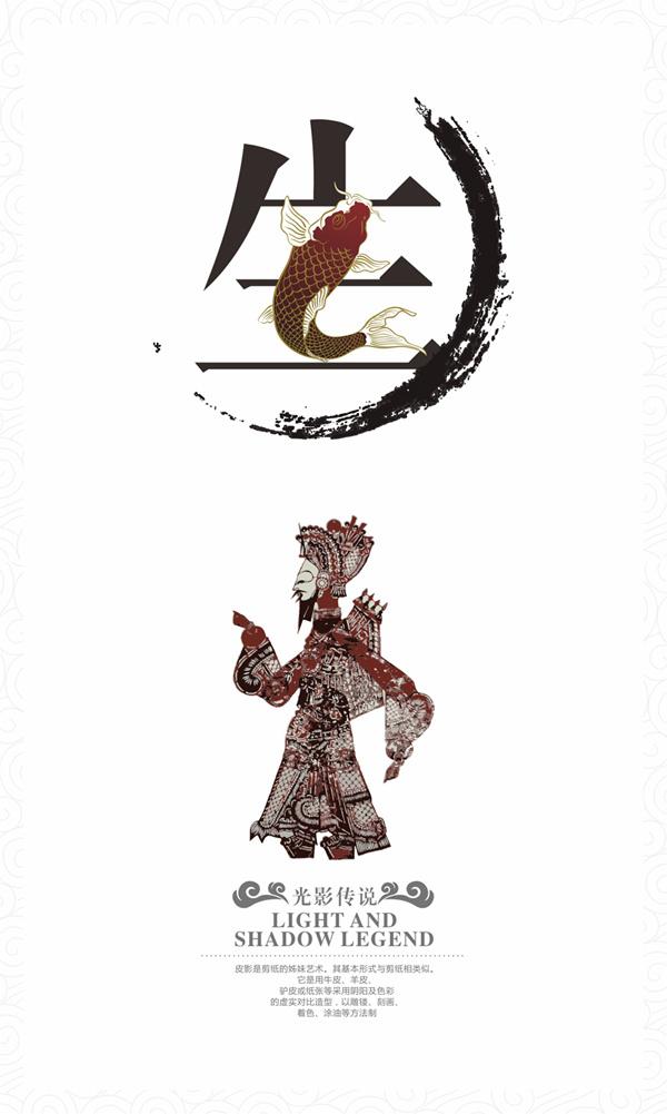 注册新的qq号_生旦净末丑|平面|海报|Designer鬼鬼 - 原创作品 - 站酷 (ZCOOL)