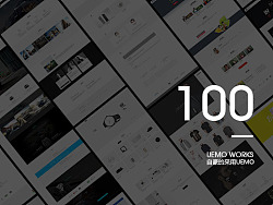 UEMO-3年100份作品集合